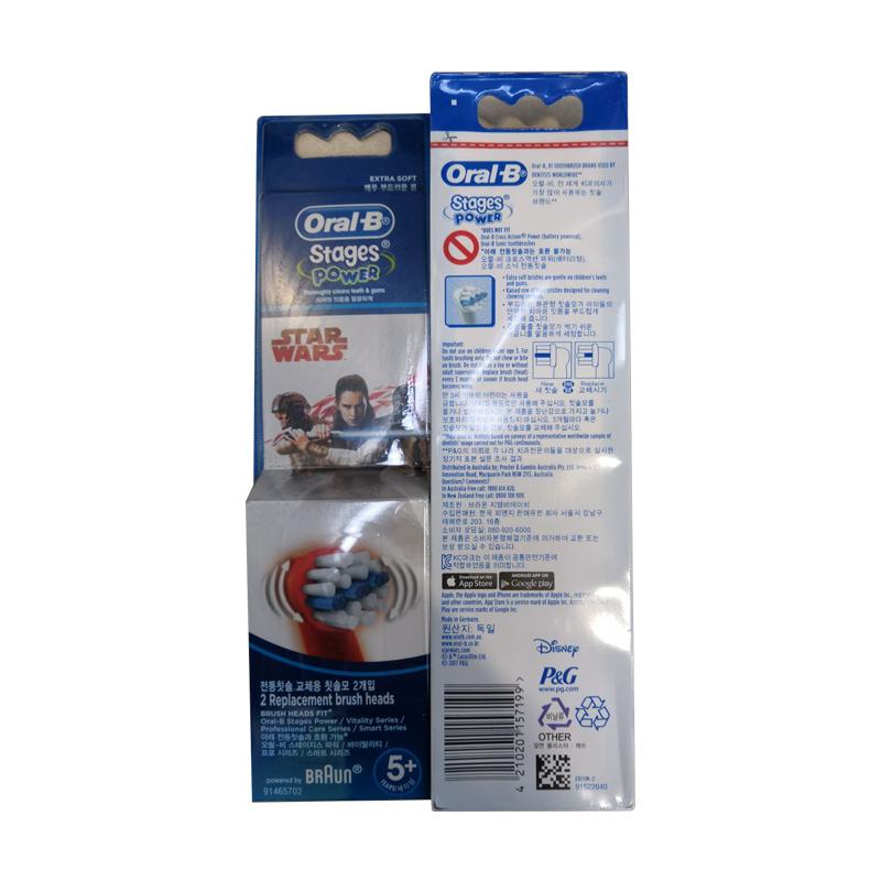 ORAL-B 欧乐B 儿童电动牙刷替换刷头2支 星球大战款