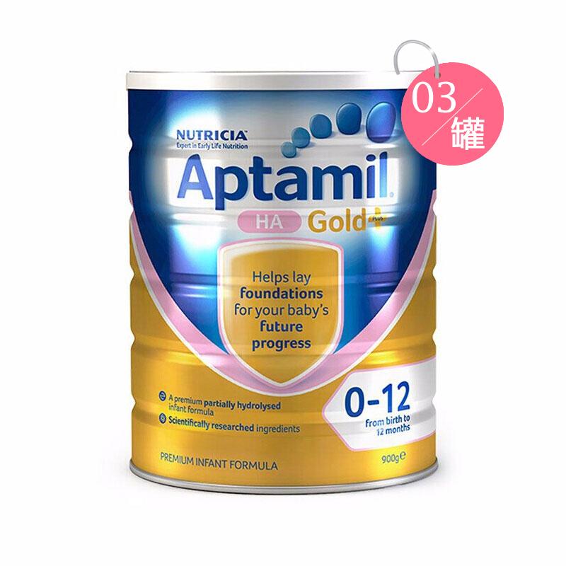 Aptamil 爱他美 HA金装水解奶粉 0-12个月 防过敏 900g*3罐装