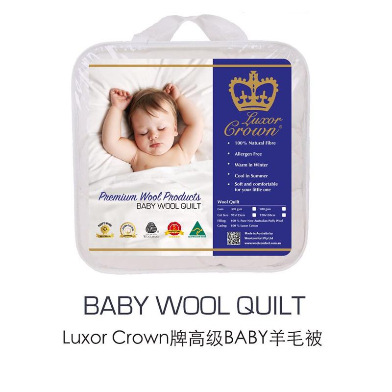 crown 婴儿羊毛被 500gsm 97*125cm