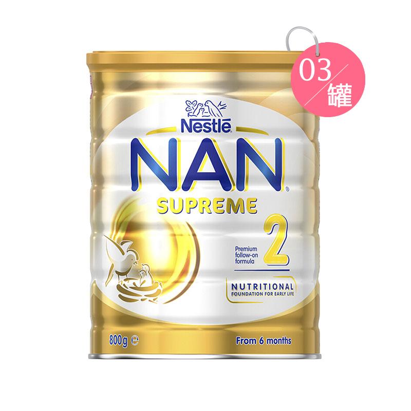 Nestle 雀巢 超级能恩Nan Ha婴儿奶粉 二段 800g*3罐装