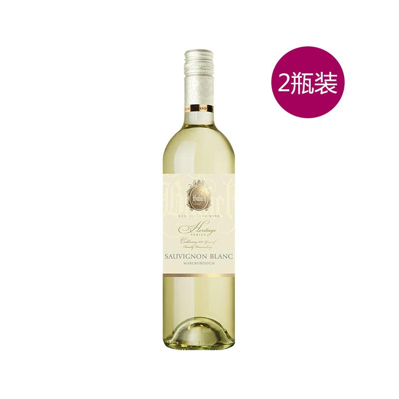 百祺 复古系列 马尔堡长相思白葡萄酒 750ml 12.5%-13%vol 2瓶