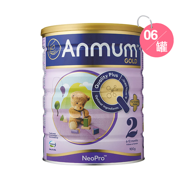 Anmum 安满 婴儿配方奶粉 2段 900g*6罐装 适用于6-12个月