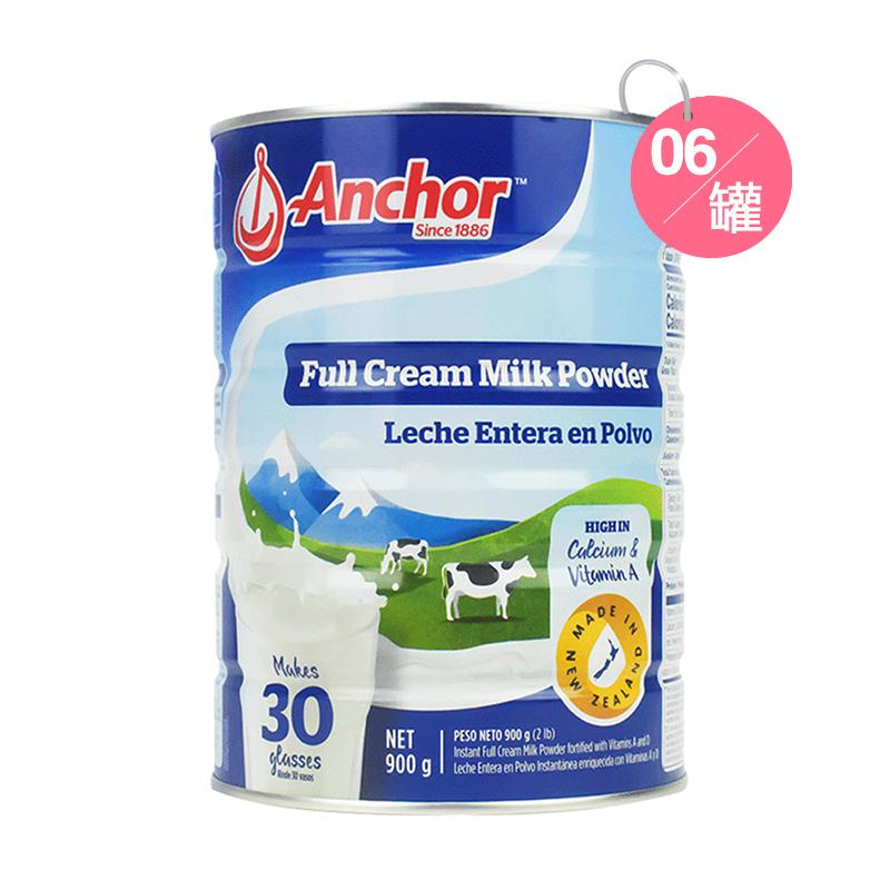 Anchor 安佳 罐装全脂奶粉 900g*6罐