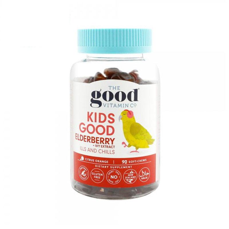 The Good Vitamin Co 儿童提升免疫力抵抗力软糖 90粒