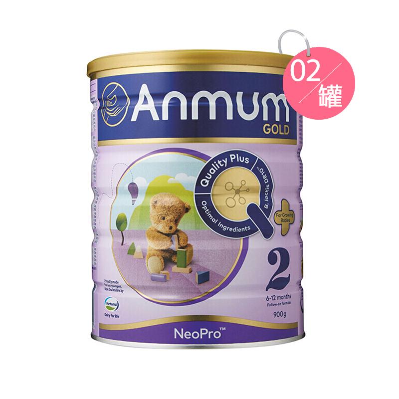 Anmum 安满 婴儿配方奶粉 2段 900g*2罐装