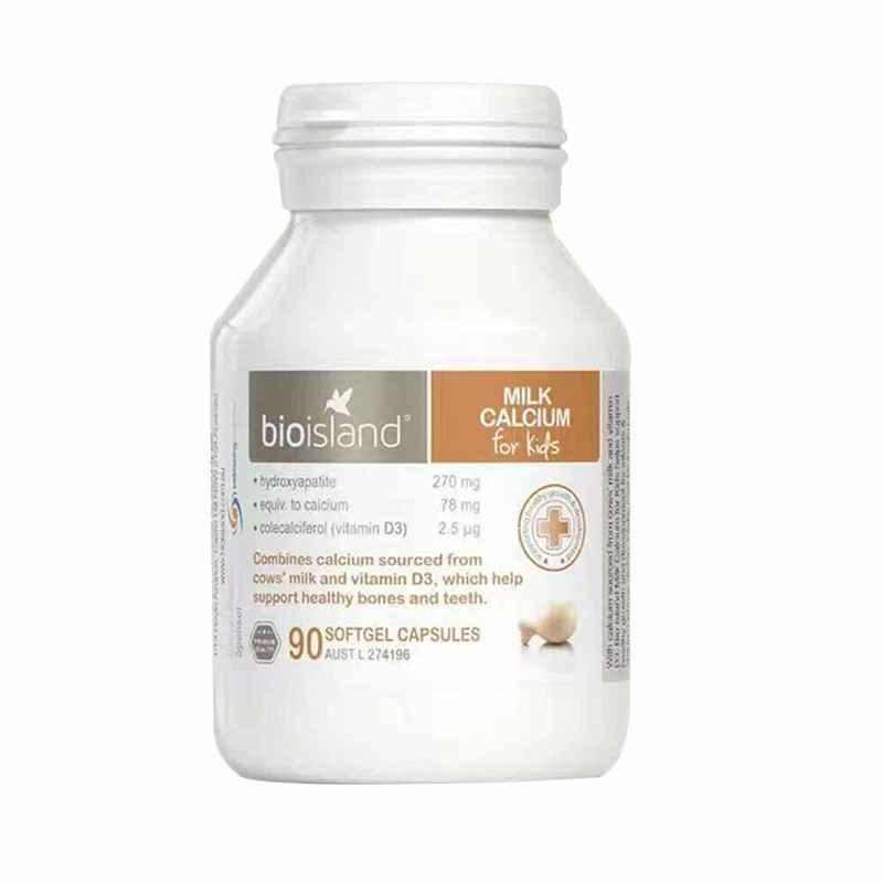 bioisland 嬰幼兒乳鈣軟膠囊 液體鈣 90粒