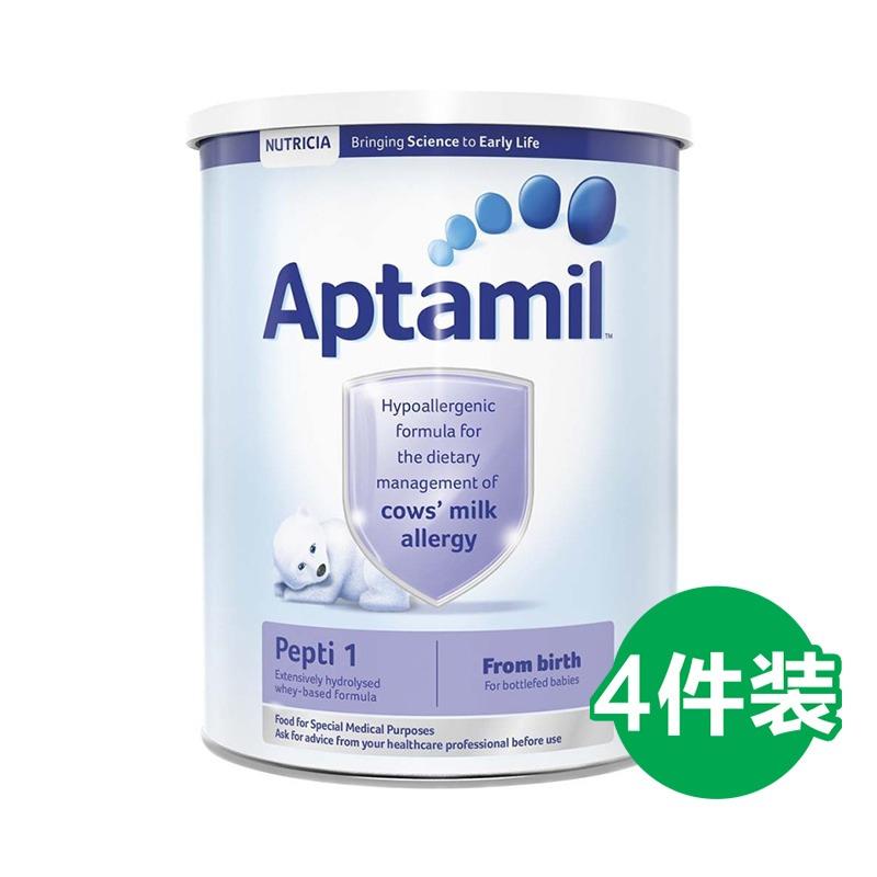 Aptamil 愛他美 嬰幼兒深度水解奶粉 1段 800g*4罐 英國原裝原罐 0-6個月