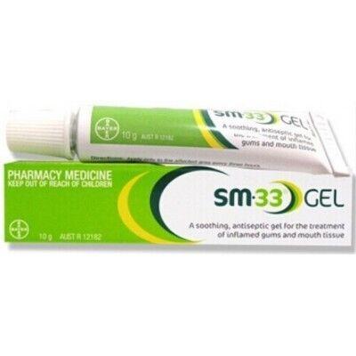 SM 33口腔舒緩凝膠10g 緩解口腔潰瘍