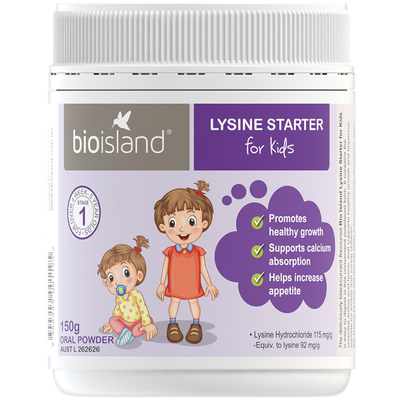 bioisland 賴氨酸嬰兒黃金助長素1段  150g
