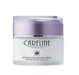 Careline 柯藍 高級羊胎素綿羊油保濕霜營養霜50g