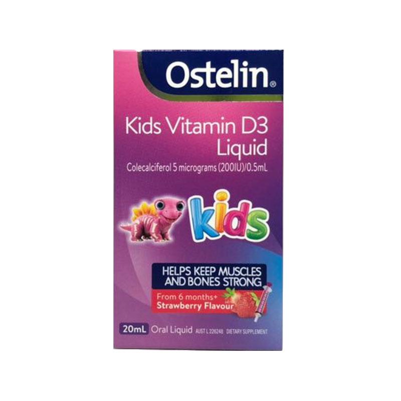Ostelin 奧斯特林 兒童液體維他命D 草莓味 20ml