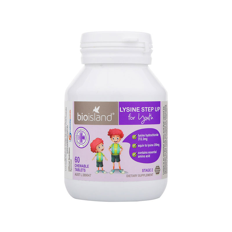 bioisland 兒童成長賴氨酸 60粒