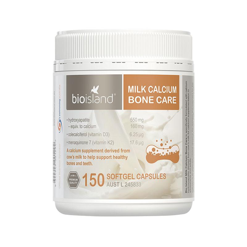 bioisland 天然乳鈣液體鈣軟膠囊 150粒  易吸收修復骨膠原