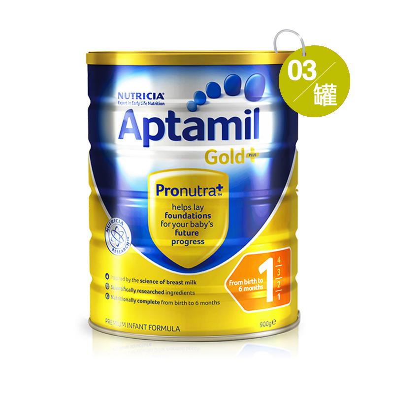 Aptamil 愛他美 金裝嬰兒奶粉 一段 900g*3罐
