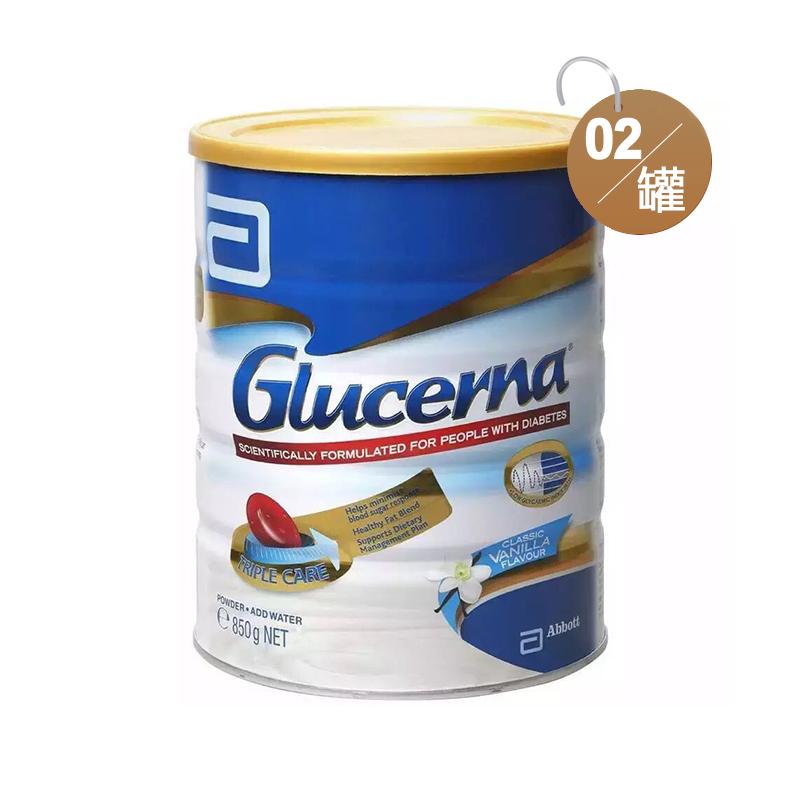雅培 GLUCERNA 糖尿病人專用奶粉 850g*2罐裝