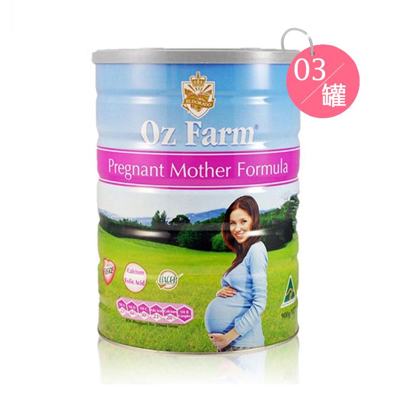 Oz Farm 孕婦奶粉 900g*3罐