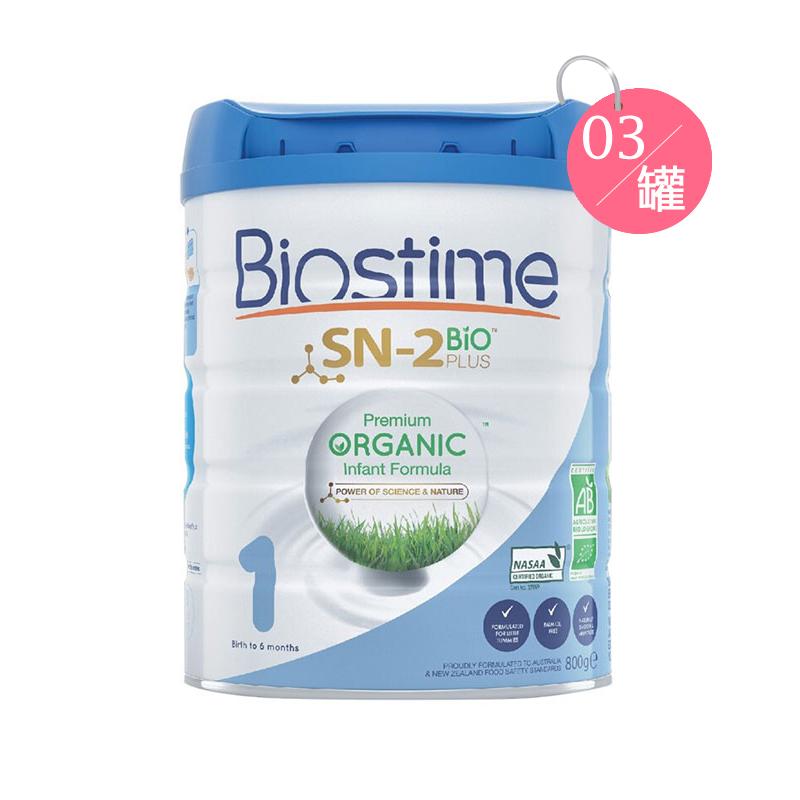 Biostime 合生元 有機嬰兒配方奶粉1段*3罐(0-6個月)