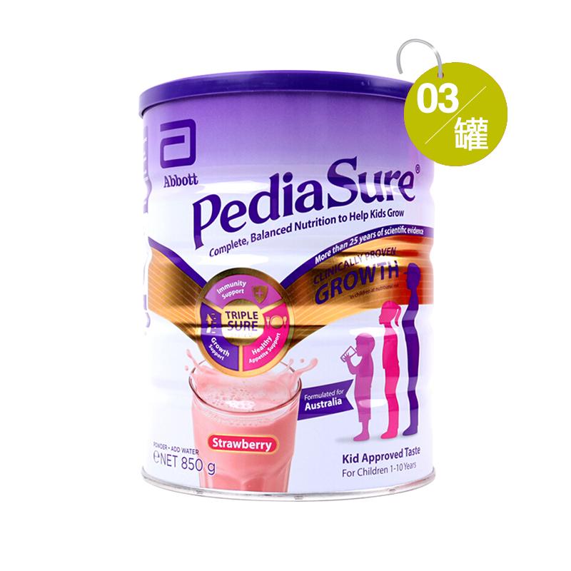 Abbott雅培 小安素嬰幼兒奶粉 草莓味 850g*3罐裝