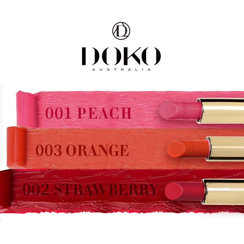 DOKO 纯天然水果口红 唇膏 三色可选