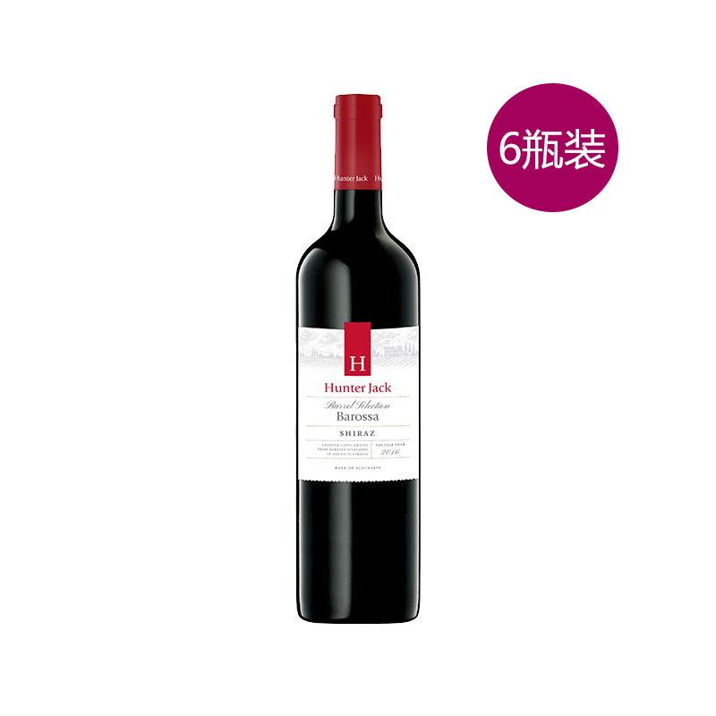 猎人杰克精选西拉红葡萄酒 6x750ml