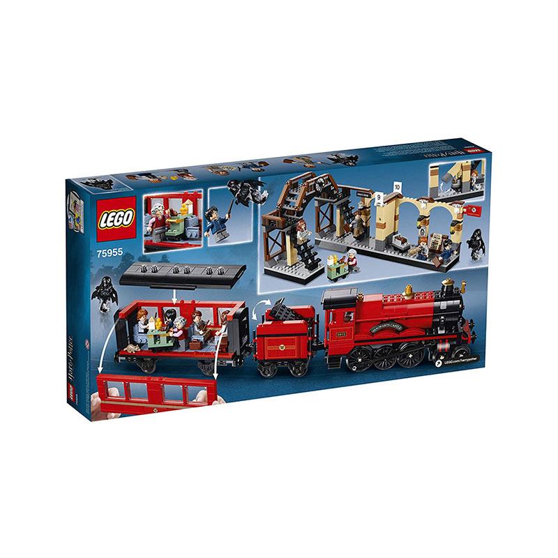 LEGO 樂高 哈利波特系列 霍格沃茨特快列車75955
