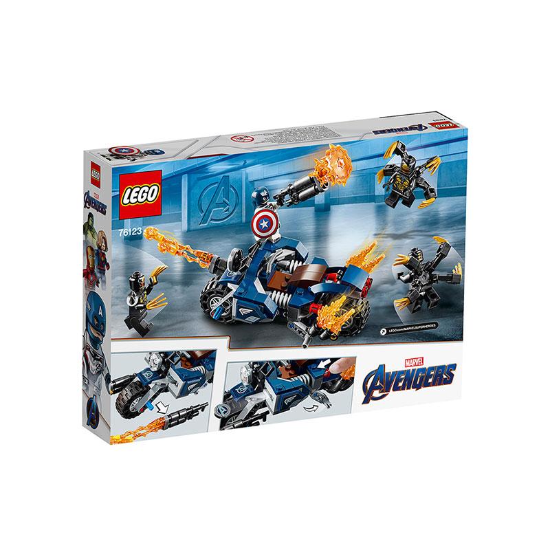 LEGO 樂高 復仇者聯盟 美國隊長決戰Outrider軍團76123
