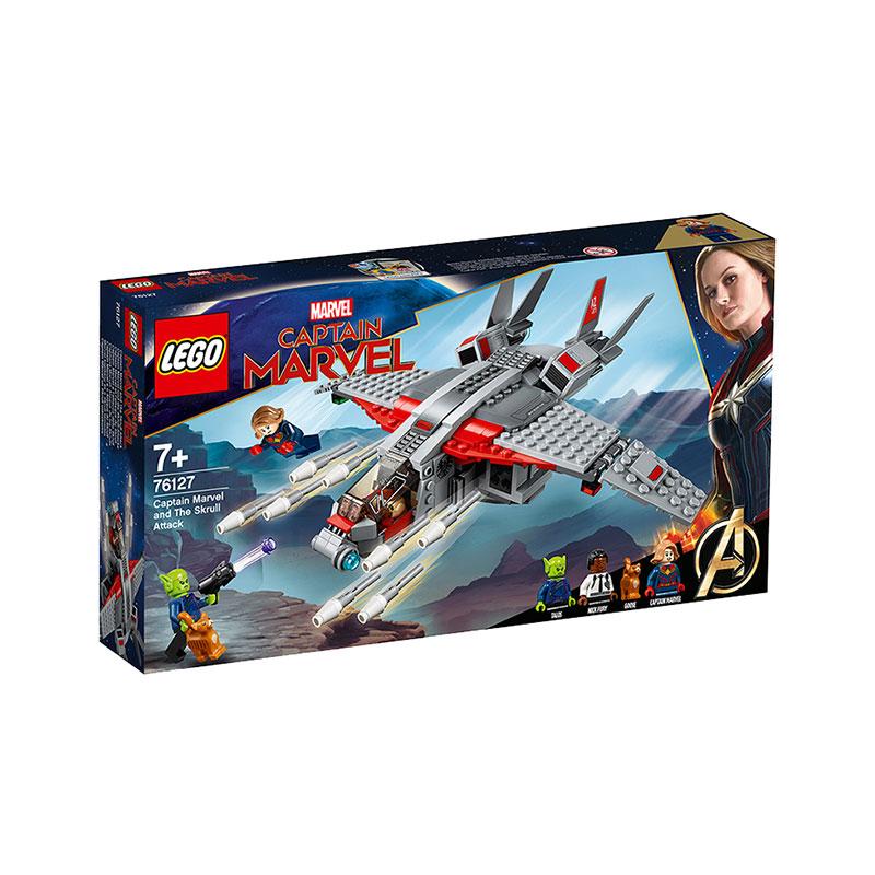 LEGO 乐高 漫威超级英雄 惊奇队长大战斯克鲁尔人76127