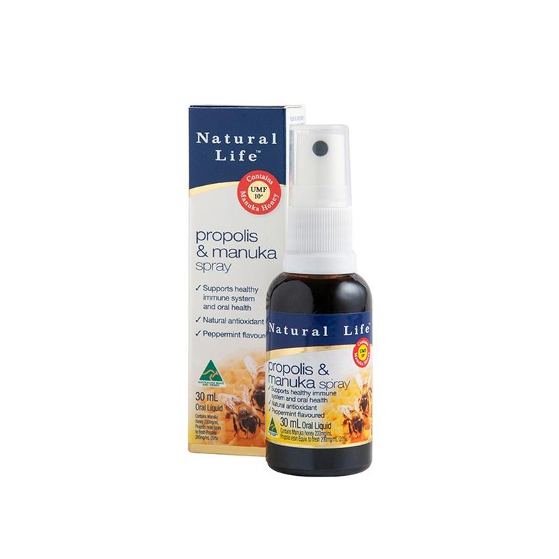 natural life 蜂膠和麥盧卡蜂蜜噴霧 30毫升