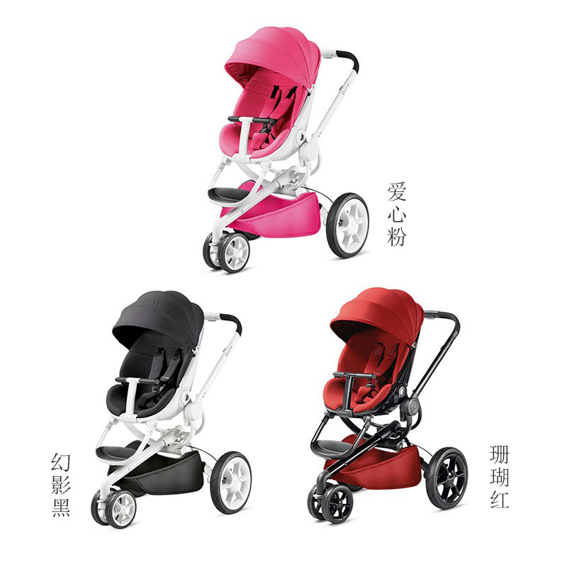 Quinny Moodd 婴儿推车 高景观可坐可躺 折叠便携宝宝手推车 0-3岁适用