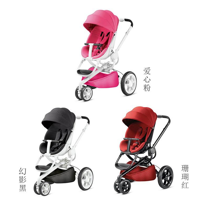 Quinny Moodd 嬰兒推車 高景觀可坐可躺 折疊便攜寶寶手推車 0-3歲適用