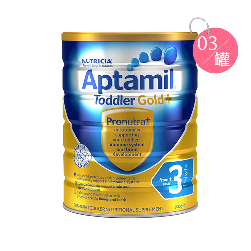 Aptamil 爱他美 金装婴儿奶粉 三段 900g*3罐