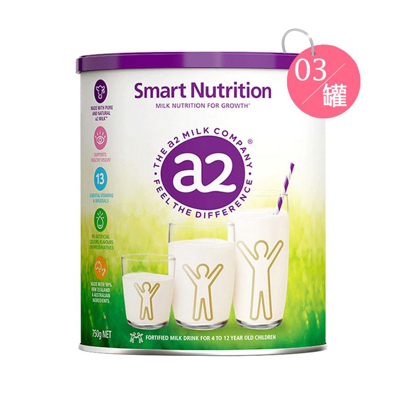 A2 兒童成長營養奶粉 小安素 750g*3罐
