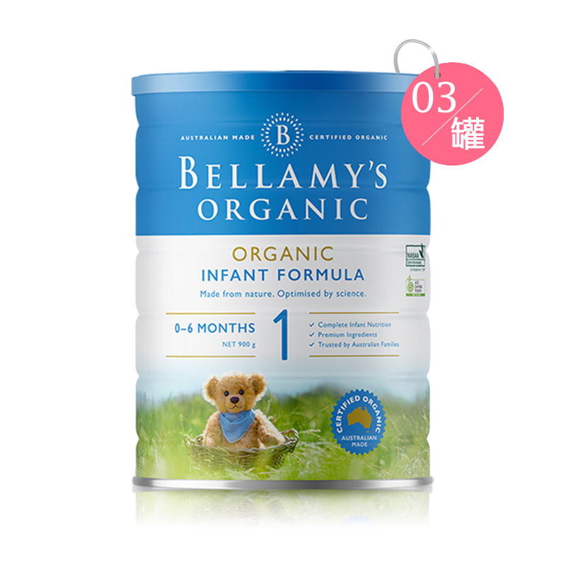 Bellamy's 贝拉米 婴幼儿有机奶粉1段 900g*3罐装