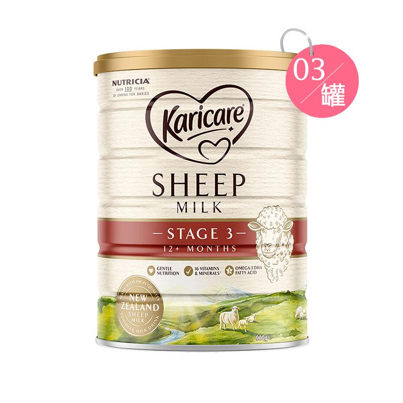 可瑞康 Karicare 嬰兒綿羊奶粉 3段 900g*3罐