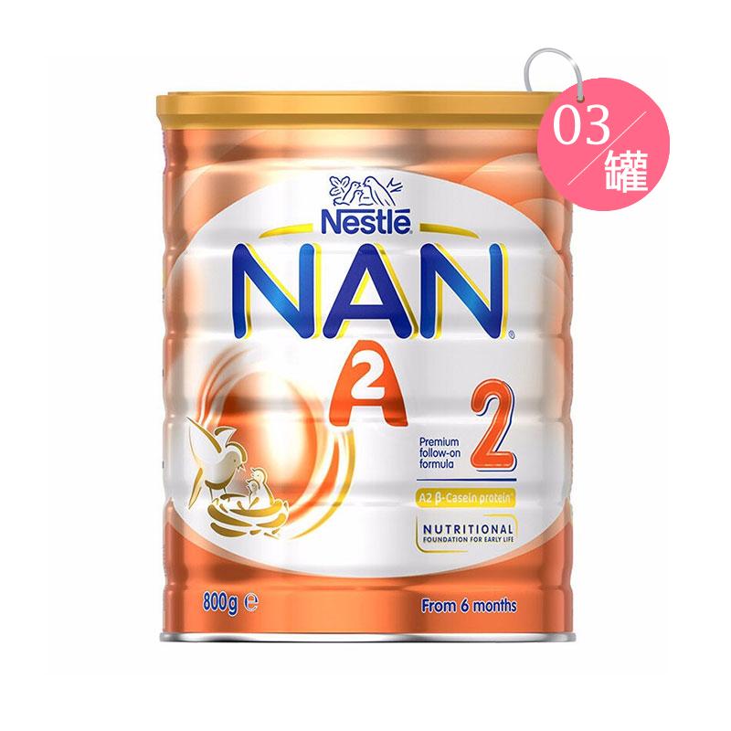 Nestle 雀巢 超级能恩a2酪蛋白婴儿奶粉 二段 800g*3罐装