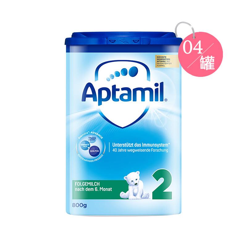 Aptamil 愛他美 嬰兒配方奶粉 2段 800g*4罐 適合6-10月寶寶