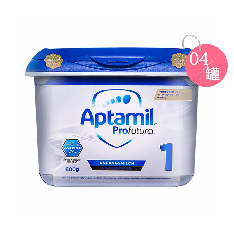 Aptamil 愛他美 白金版嬰兒牛奶粉 1段 800g*4盒裝 適合0-6月寶寶