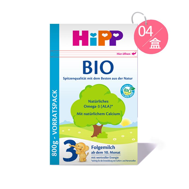 Hipp 喜寶 有機嬰幼兒配方奶粉 3段 800g*4 適合10-12個月寶寶