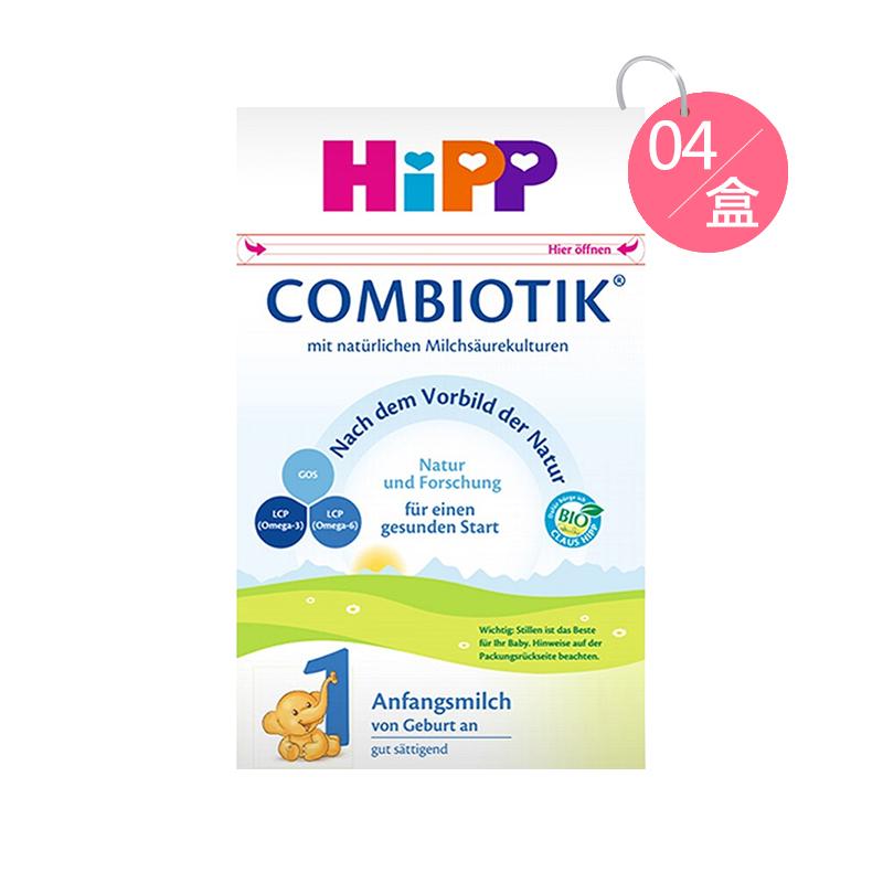 Hipp 喜寶 益生菌嬰幼兒奶粉 1段 600g*4 適合0-6個月寶寶