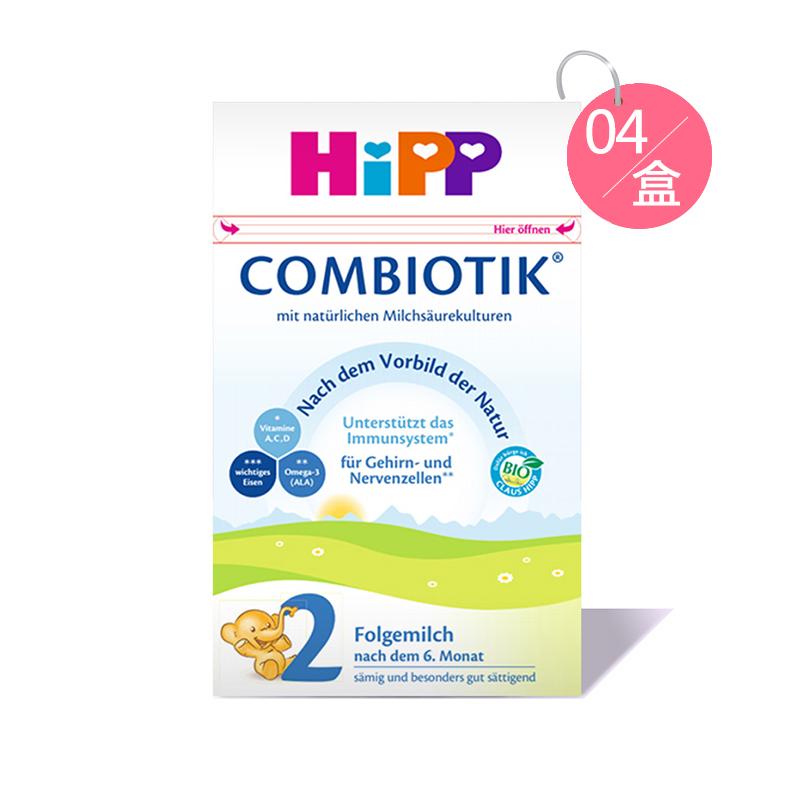 Hipp 喜寶 益生菌嬰幼兒奶粉 2段 600g*4 適合6-10個月寶寶