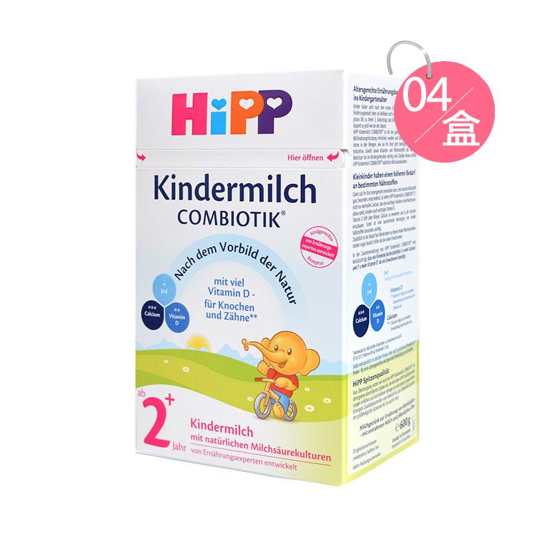 Hipp 喜寶 有機益生菌嬰幼兒奶粉 2+段 600g*4 適合24個月以上寶寶