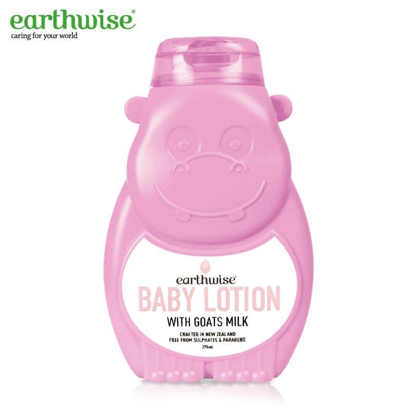Earthwise 紅色河馬 寶寶嬰兒身體乳 275ml
