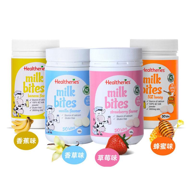 Healtheries 賀壽利 香濃牛奶片奶貝 瓶裝50片  四種口味任意選