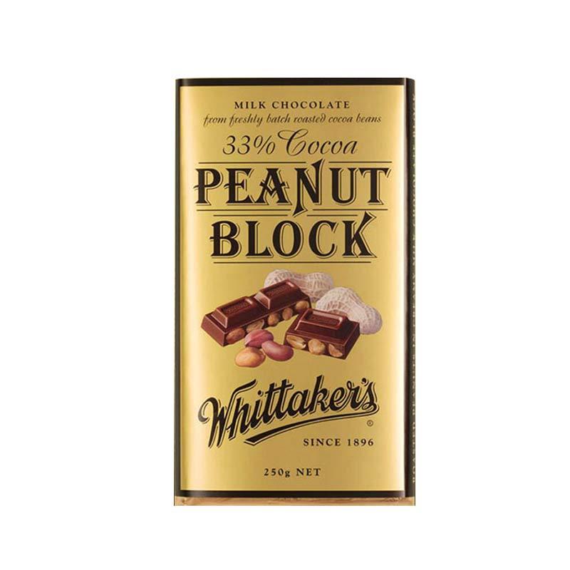 Whittakers 惠特克巧克力  天然有机花生夹心巧克力 250g