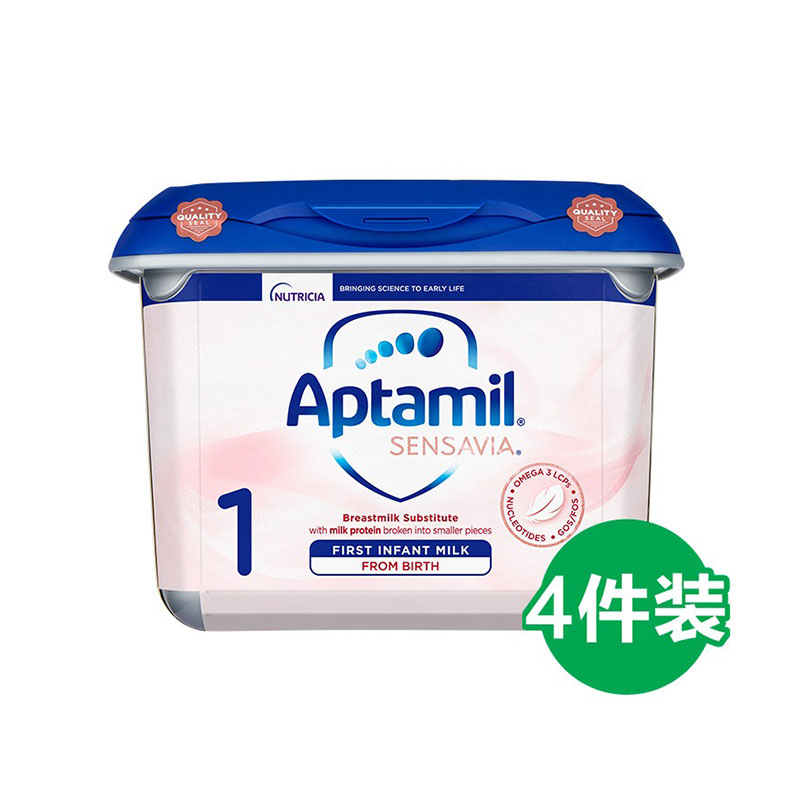 Aptamil 愛他美 Sensavia粉金版  玫瑰鉑金低敏適度水解奶粉 1段 0-6個月  800g*4罐