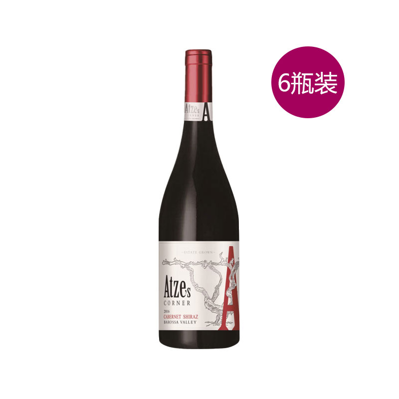 澳洲 桉澤莊園A標混釀2016 赤霞珠西拉干紅葡萄酒15.5% 750ml*6