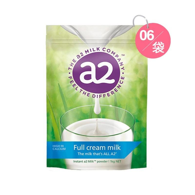 A2 新西兰全脂高钙成人奶粉 1kg*6包