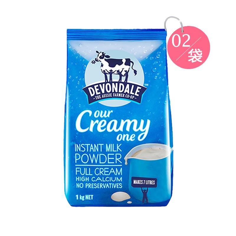 Devondale 德运 全脂高钙成人奶粉 1kg*2包