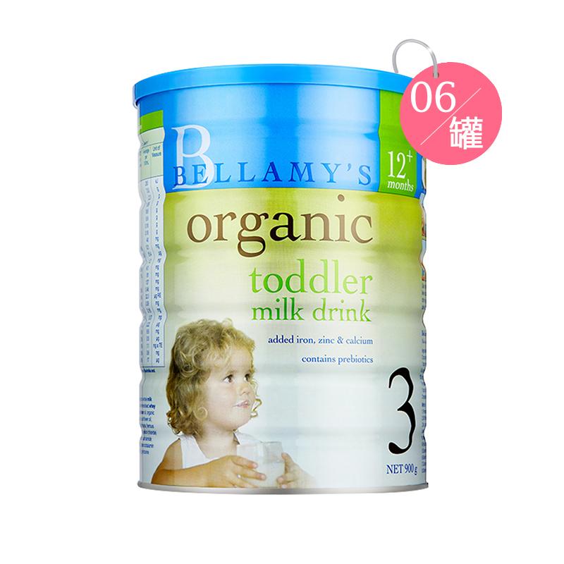 Bellamy's 貝拉米嬰兒有機奶粉 3段 900克*6罐裝