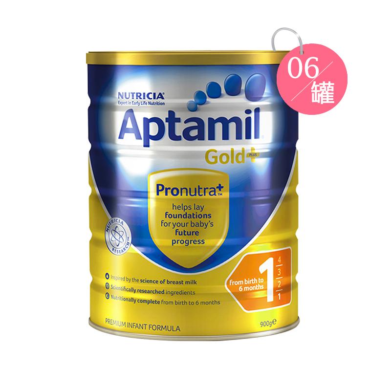 Aptamil 愛他美金裝牛奶粉 1段 900克*6罐裝